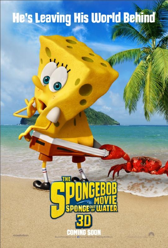 spongebob
